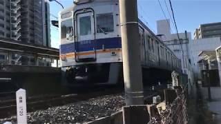 各停 河内長野行き 南海高野線 天下茶屋駅