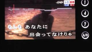 大黒摩季さんの Stay with me baby を カラオケで歌いま...