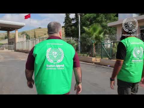 Human Appeal Australia Ramadan Food Parcel Distribution 2018