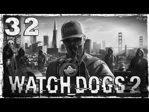 Смотреть прохождение игры Watch Dogs 2. #32:  Игра в имена.