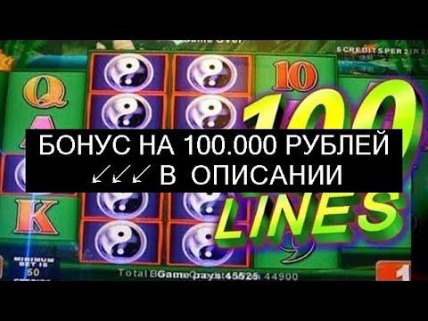 Игровые автоматы демо версий хочу бесплатно поиграть в игровые автоматы