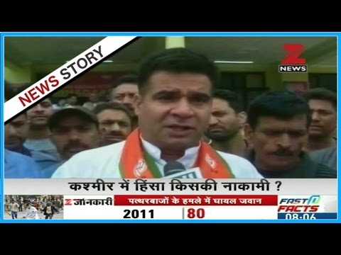 Kashmir Violence : CM Mehbooba Mufti to meet PM Modi to find solution of violence in Kashmir