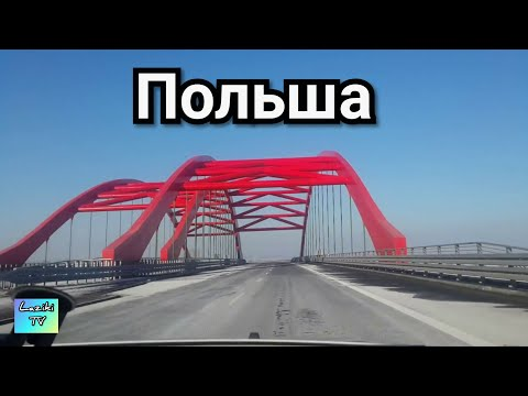 ДОРОГА В ЖЕШУВ | UKRAINA POLAND | droga do Poland Rzeszów | road in Rzeszów