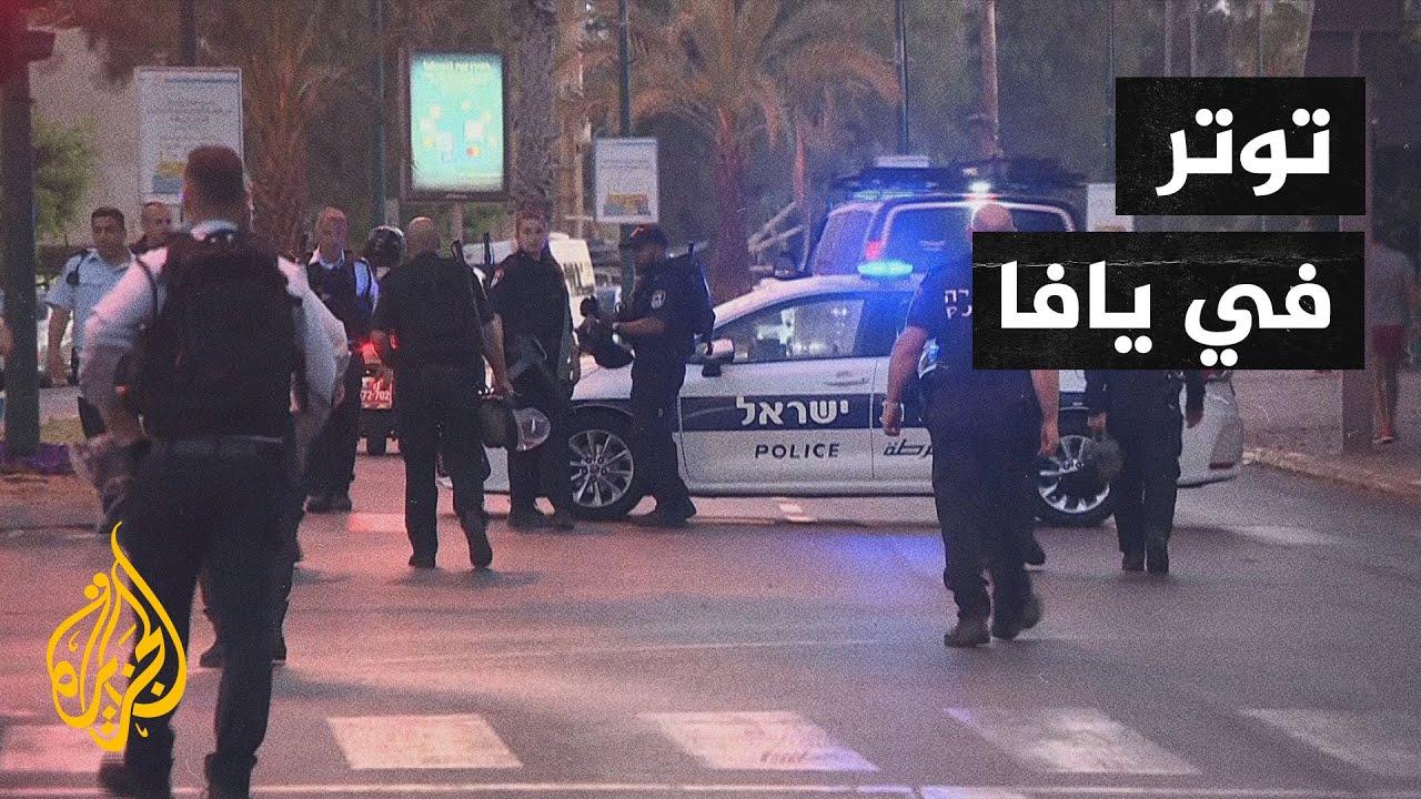 انتشار مكثف للشرطة الإسرائيلية في مدينة يافا  - نشر قبل 3 ساعة