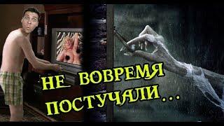 [КиноSuck] Обзор на НЕ СТУЧИ ДВАЖДЫ (ужасы про ЯЖМАТЬ)
