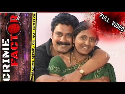 Wife Illegal Affair Leads To Demise Of Her Husband | Extramarital Affair | Crime Factor Full thumbnail