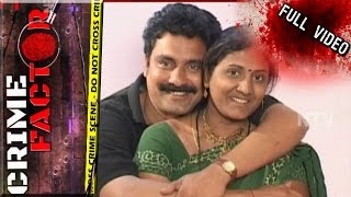 Wife Illegal Affair Leads To Demise Of Her Husband | Extramarital Affair | Crime Factor Full