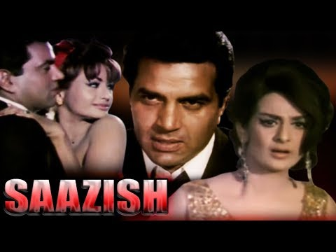 Saazish Full Movie | Dharmendra Hindi...