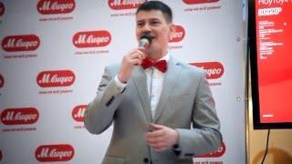 М.Видео розыгрыш 300 тысяч рублей! Ведущий Павел Алешин.(, 2016-02-11T12:55:43.000Z)