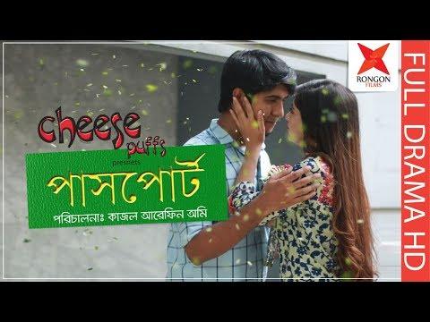 Passport | Tawsif Mahbub | Safa Kabir | Bangla New Eid Natok & Telefilm 2018