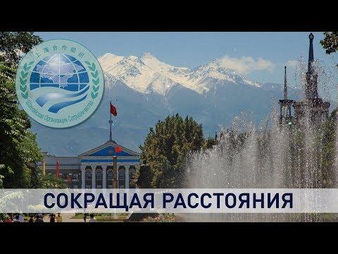 Итоги поездки Александра Лукашенко на саммит в Бишкеке