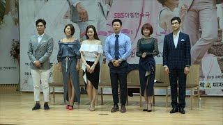 [NO CUT] 두 여자의 성장통…드라마 '사랑이 오네요' 제작발표회 현장 (김지영, 이민영)