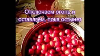 РЕЦЕПТ № 2 Варенье из боярышника