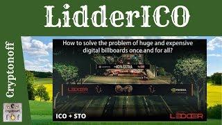 LidderICO Обзор | Революционный Прорыв В Области Наружней Рекламы