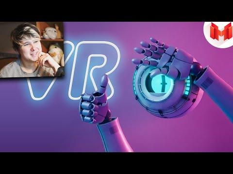 Язык жестов (VR) - РЕАКЦИЯ НА Мармок  Marmok