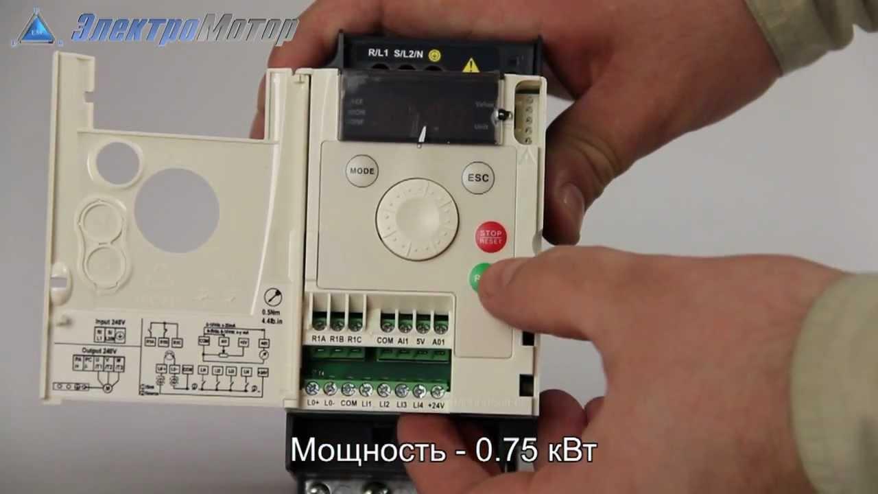 микромастер схема подключения