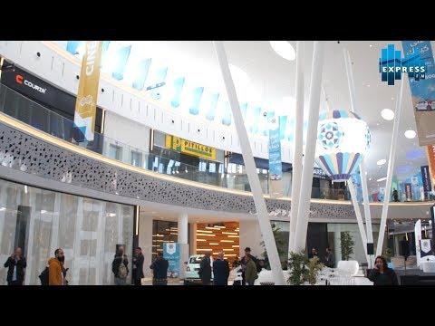 Inauguration Du Centre Commercial Azur City Et Du Nouvel Hypermarché Géant