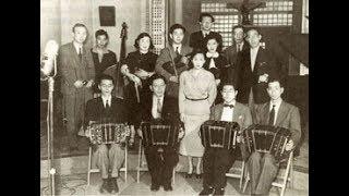 Orquesta Tipica Tokio - Rodriques Pena (Tango) - 1953 thumbnail