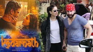 Kareena Kapoor's Sweetest Gesture Watching & Promoting Sara Ali Khan's Kedarnath movie with Saif