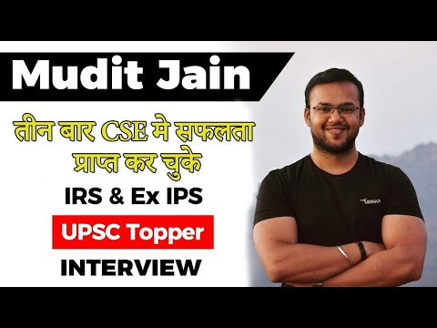 """Interview of Mudit Jain IRS – Cleared UPSC CSE exam 3 times – Author of """" Decode Ethics """" book #UPSC"""