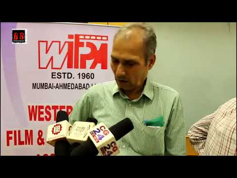 Western India Film Producers' Association 40th Annual General Body Meeting