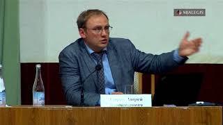 видео УК РФ - Статья 178. Ограничение конкуренции