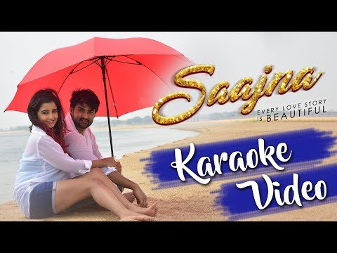 Saajna   Karaoke Video   Odia Music Album   Sambeet   Sambhabana   Durga   Vighnanz   BasudevFilms