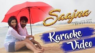 Saajna | Karaoke Video | Odia Music Album | Sambeet | Sambhabana | Durga | Vighnanz | BasudevFilms