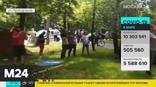 Специалисты выясняют причины взрыва в доме на северо-востоке Москвы - Москва 24