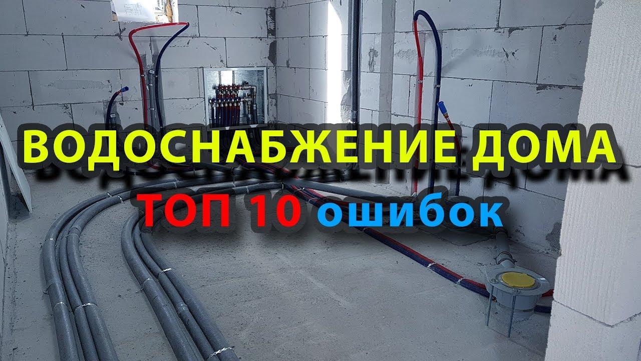 Водопровод трубы своими руками фото 602