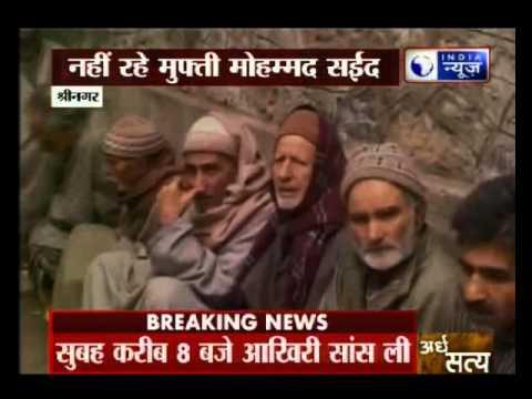 J&K CM Mufti Sayeed passes away due to multiple organ failure