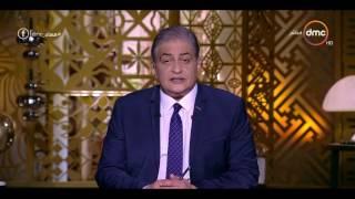 مساء dmc - ضاحي خلفان : قطر تريد أن تلعب دور الكبير في المنطقة وإنزعجت من التوافق العربي الأمريكي