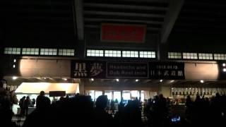 黒夢『Headache and Dub Reel Inch』日本武道館 2012.01.13 開場して入...