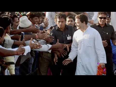 Kaun Kaun Hai wo Kaha Se Aaya-- Rahul Gandhi Congress VP