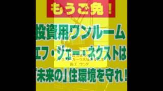 肥田広司 - JapaneseClass.jp