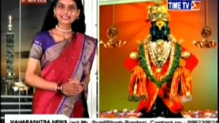 Pandharpur Vari Special on Chardikla Time Tv  Maharashtra News