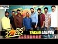 Gopichand Launched Jai Sena Movie Teaser || Sunil, Srikanth, Samudra || Shalimarcinema