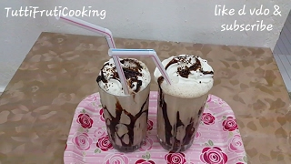 HOW TO MAKE COLD COFFEE in Urdu/Hindi/English