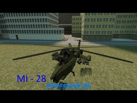 Acf missiles tagged videos | Midnight News