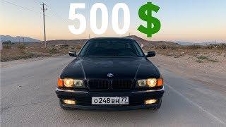 КУПИЛ ТОТ САМЫЙ БУМЕР ЗА 500$(25.000Р)!СПАС BMW ОТ СВАЛКИ!