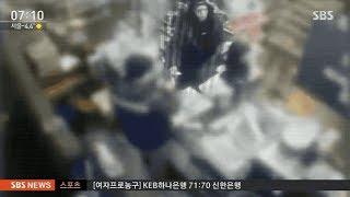 Late Jonghyun CCTV Footage Revealed