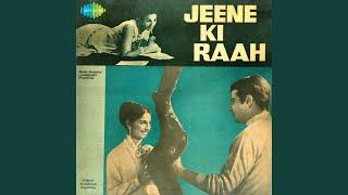 Gambar cover Aane Se Uske Aaye Bahar With Jhankar Beats