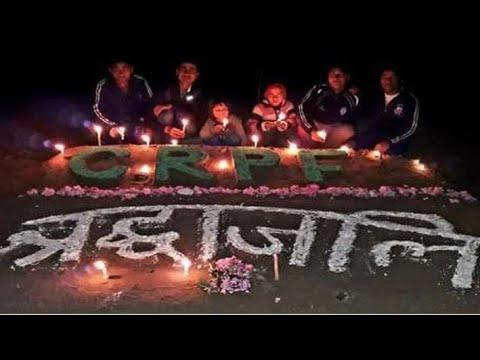 Pulwama Attack  Yaad Aaye Hamari To Rona Nhi