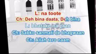 Allah Tero Naam karaoke