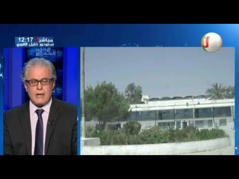 وجهة نظر : هل دخل الإتحاد نفق الأزمة -قناة نسمة
