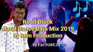 Road Block Matal Dance Baja Mix 2019 Dj Bcm Production -Dj factory. In