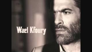 wael kfoury enta falait new 2012.wmv
