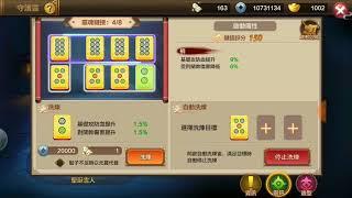 《封神召喚師》『貝寶可可紀錄』究竟三百顆骰子能不能骰到我要的牌呢?!