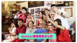 "《MY Astro 嘻嘻哈哈喜洋洋》 ""精彩幕后花絮"" :Jentzen家庭成员大公开!嘻嘻!"