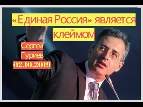 Сергей Гуриев, что ждёт Россию через 10 лет. Дудь раскрыл правду.
